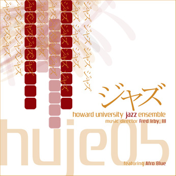 HUJE2005cdcover